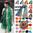 [FREE SHIPPING] Gradation Change Rainbow Color Soft Scarf Muffler/ Super Fashionable Scarf in Any Season#3187