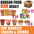 [WHOLE SALE] SUPER BOX DEAL!! CUP NOODLES x 6s / SNACKS x 24s / DRINKS x 12s Delivery and Store Pick up Available!!
