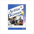 Active Korean 4 Student Book+Audio CD
