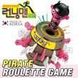 ★Running Man★ Pirate Roulette Game- Children boy girl birthday gift outdoor play runningman