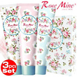 [Limited Offer]★RoseMine Perfumed Hand Cream Gift Set(60mlX3pcs)★ 3 kind of scents in a lovely box!The Best Present For Friends and Family~Containing Pure French Rose Water from GRASSE in France
