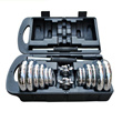 Keep fit at home/Doing workout with Chrome Dumbbells! 15kg and 20kg options available!