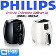[LIMITED SALE OFFER] PHILIPS - Avance Collection Airfryer - HD9240 XL (COLOUR: WHITE and BLACK ) - FREE DELIVERY!
