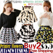 2015 New Fashion 40 Design Hight Quality Women PrinterFlower Skirt-Time Limited Offer-Instocked Fast Delivery