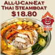 New Location! Centrally located. Eat All you can! $18.80 Nett for Mookata Steamboat Buffet at Kin Tub Thai Steamboat (Worth $69.90)