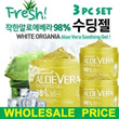 Organia from Nature 98%  Aloe Vera 3pc Set / From Local Fast Delivery