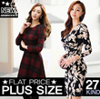 ★15% Off STOREWIDE for Purchases Over $15!★42nd5 KOREA_Esther Style] 2014 New Dresses plus size/ One Piece / Made in Korea / Direct from Korea / Women Fashion / Ladies Wear / Pattern Dress