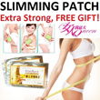 10 / 30 Patches 小S Recommended Extra Strong Diet Sleeping Slimming Patch (Gen 1 / 2 / 3)