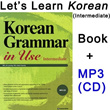Korean Grammar in Use with MP3 CD Intermediate Korea Text Book Educational Book Conversation Practic