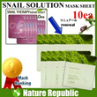 ★Superday Crazy Deal★Popular MASK★(Nature Republic/the saem)  (Snail)Solution Mask(10)pcs SET