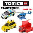 Tomica Collection series Special Car 37 models