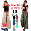GSS Sales★Buy 2 free shipping★NewArrival★Best Seller Spring silk brocade wide leg pants culottes/Fashion Quality