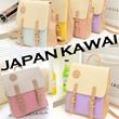 JAPAN KAWAI TWO TONE BACKPACK XH888