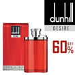 BRAND NEW Perfume Alfred Dunhill Desire MEN by Dunhill EDT Spray 100 ml Fragrance