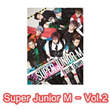 ★★Super Junior M - Vol.2 [Break Down] (Given Sweety)