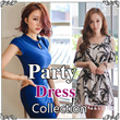 Buy 2 free shipping★600 new style party dresses★, unique one of the threshold - Sexy Lady one-piece Sexy Lace Chiffon