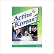 Active Korean 1 Student Book+Audio CD