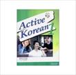 Active Korean 1 Student Book+Audio CD
