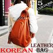 6 WAYS TO WEAR KOREAN LEATHER BAG SM2665