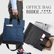 Unisex office bag rookie/shoulder bag/bags/luggage