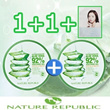[TIME 3HOURS] NATURE REPUBLIC☆ [1+1+mask][4+1+mask]Soothing Moisture Aloe Vera 92% Soothing Gel