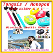 RAMADHAN 2014 GREAT SALE..!! [TONGSIS] Tongkat NARSIS / Monopod With Holder U or L ~ Bluetooth Shuttle Remote | READY STOCK