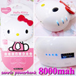 [SANRIO] Powebank HelloKitty 8000mah Original with 3in1 USB Connector for Iphone 4 * Iphone 5 * Micro USB (blackberry and Samsung)
