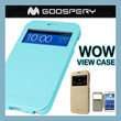 [ORIGINAL]Mercury WOW Bumper View Cover Case Samsung |iPhone |LG |Xperia Z2|ASUS ZENFONE 5|Xperia Z1| Xiaomi Redmi 1s|iPhone 6/ 6 plus| Redmi note |Note4 |S5 miniFree Mobile anti Slip Paster