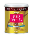 Meiji Amino Collagen Powder * Regular / Premium Powder * in Refill Pack / Can *