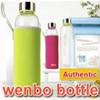 ▶Wenbo Authentic 550ml Tea bottle◀GDA GEB▶Handmade high-quality Borosilicate Glass Water Bottle with sleeve◀ Wenbo glass cup is different~! /Free ExpressCourier Service