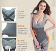 NEW DESIGN/Slimming Suit Body Shaping Bamboo Charcoal Slimming wear/Body shapers