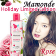 [MAMONDE_Holiday LIMITED Collection] ROSE SPECIAL EDITION_ Rose Water Toner 250ml/ Rose Oil beauty balm 30g / Rose Holiday Nail Collection 9ml * 3 pcs Set / Christmas Gift