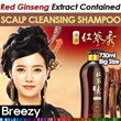 BREEZY ★ 6 Years-old Red GINSENG EXTRACT Contained [紅蔘秀] Scalp Cleasing Hair Shampoo 730ml / Highly Recommend / Somang