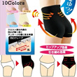 Underwear/Japan Waist Up Slimming Panties/10colors/Lady Shorts★6Pieces with 1 Shipping Charge!