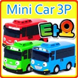 Tayo pull back cars ★Carry★Rubby★Gani ★Frank ★Lani ★Alice ★Nuri ★Toto mini car toys