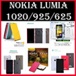 Nokia Lumia 1020/925/625 Nillkin/Baseus/Imak/Rock/OEM case covers