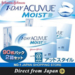 [Qoo10 opening at Memorial style pack] 2 boxes 90 pieces Free Shipping One Day Acuvue Moist set [medical equipment (disposable contact lenses) the 1st disposable contact]