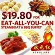$19.80 for Steamboat and BBQ Buffet at Scholars Restaurant in Bugis!! (U.P $49.00)