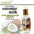!!100%ORIGINAL!!NOURISHING COCONUT OIL/ANTI-BREAKAGE SERUM 118ml