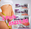 ☆☆ Harga Borong ☆☆ Korea Mymi Wonder Slimming Patch ~Hot Stuff!!! No Preservatives / No parabens five kinds of ingredients of natural origin Local Seller - Fast Shipping[2pack RM19.90 / 5pack RM39.90]