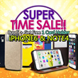 [Super Time Sale] iPhone 6 plus ★SAMSUNG Galaxy Note Edge Note 4 ★ NOTE 3 case New Bomb! Apple phone casings Galaxy S5 S4 note 2 S3 iPhone 4s 5s Casing/LG G3 G2 Sale Gift / christmas gift