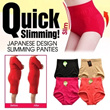 Japanese Design Waist Up Slimming Panties Lady Shorts Underwear body shaper sexy safety sleep undewe