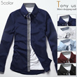 ★March  New Slim Fit SHIRTS★Mens Shirts plus size Solid Short/long-sleeve Slim Line gentleman