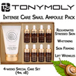 [TONYMOLY]★Intense Care SNAIL Ampoule + Snail Pack★for Whitening Wrinkle/Elasticity***Ampoule 4ml*8 / Snail Pack 50ml