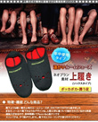 送料無料!【DOCTOR FOOT&OLIVE】足の冷対策 手軽に履きやすいお洒落なルームシューズ 上履き 室内勤務 レジャー スポーツ 角質対策 靴下