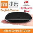 [Xiaomi] Xiaomi TV Box Android Dual-Core 2nd Edition !! High Speed + HD Channels !!! Option for 3rd Edition !!!