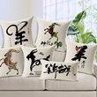 Year of The Sheep Cotton Linen Decorative Throw Pillow Case Cushion Cover