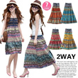 [BUY 2 FREE SHIPPING]2014 BEST SELLING/ Bohemia Long Dress/Folk Style Beach Dress/Floral Dress/Casual Dress/Sleeveless/2 ways to Wear/7 Color/Free Size