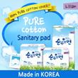 [No.1 Sanitary Pad!] 100% Pure Cotton Sanitary Pad★MADE IN KOREA★Pantyliners★Ultra slim★Miss A Suzy Sanitary Pad