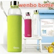 ▶Wenbo Authentic 550ml Tea bottle◀▶Handmade high-quality Borosilicate Glass Tea Bottle with sleeve◀3 colors & 4 styles deal option /Free Express Courier Service